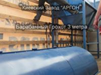 Фотография номер 5 Барабанного Грохота купить в Киеве