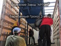 Фотография номер 7 Тарельчатого гранулятора купить в Киеве