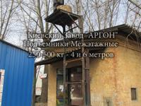 Фотография номер 6 Фотография Мачтового грузового подъемника 4 и 6 метров с шахтой купить в Киеве