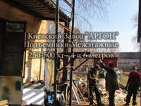 Фотография номер 5 Фотография Мачтового грузового подъемника 4 и 6 метров с шахтой купить в Киеве