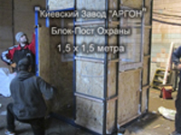 Фотография номер 2 Фотография Поста охраны купить в Киеве