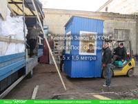 Фотография номер 6 Поста охраны купить в Киеве