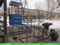 Фотография номер 3 Фотография Постов охраны 1 х 1 метра на выносной эстакаде купить в Киеве