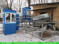 Фотография номер 5 Постов охраны 1 х 1 метра на выносной эстакаде купить в Киеве