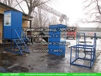 Фотография номер 6 Постов охраны 1 х 1 метра на выносной эстакаде купить в Киеве