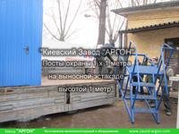 Фотография номер 7 Постов охраны 1 х 1 метра на выносной эстакаде купить в Киеве