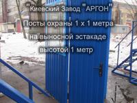 Фотография номер 13 Фотография Постов охраны 1 х 1 метра на выносной эстакаде купить в Киеве