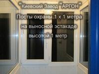 Фотография номер 16 Фотография Постов охраны 1 х 1 метра на выносной эстакаде купить в Киеве