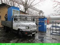 Фотография номер 17 Постов охраны 1 х 1 метра на выносной эстакаде купить в Киеве