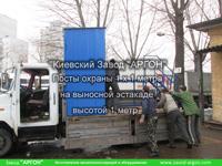 Фотография номер 18 Постов охраны 1 х 1 метра на выносной эстакаде купить в Киеве