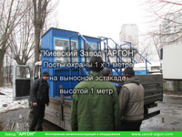 Фотография номер 19 Постов охраны 1 х 1 метра на выносной эстакаде купить в Киеве