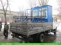 Фотография номер 20 Постов охраны 1 х 1 метра на выносной эстакаде купить в Киеве