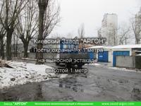 Фотография номер 21 Постов охраны 1 х 1 метра на выносной эстакаде купить в Киеве