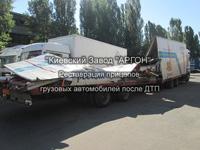 Фотография номер 1 Прицепа Автомобильного купить в Киеве