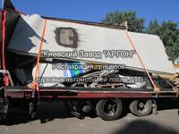 Фотография номер 2 Фотография Прицепа Автомобильного купить в Киеве
