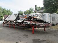 Фотография номер 3 Фотография Прицепа Автомобильного купить в Киеве