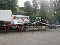 Фотография номер 4 Фотография Прицепа Автомобильного купить в Киеве