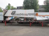 Фотография номер 5 Фотография Прицепа Автомобильного купить в Киеве