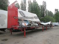 Фотография номер 6 Фотография Прицепа Автомобильного купить в Киеве