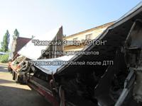 Фотография номер 8 Фотография Прицепа Автомобильного купить в Киеве