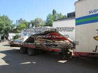 Фотография номер 9 Фотография Прицепа Автомобильного купить в Киеве
