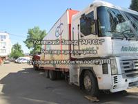 Фотография номер 10 Фотография Прицепа Автомобильного купить в Киеве