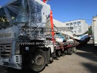 Фотография номер 11 Фотография Прицепа Автомобильного купить в Киеве